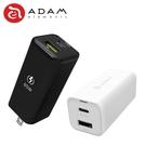 ADAM 亞果元素 OMNIA X6A 充電器 PD/QC 快充 65W 旅充 氮化鎵 Gan USB-C USB-A