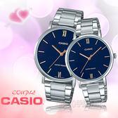CASIO 手錶專賣店 MTP-VT01D-2B+LTP-VT01D-2B 簡約指針對錶 不鏽鋼錶帶 藍色錶面 日常生活防水