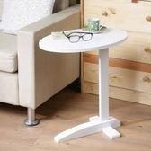 《C&B》幸福蛋便利木製小邊桌-淨白色