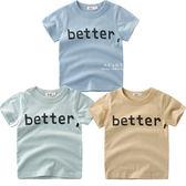 字母棉感短袖T恤 T恤 短袖 T恤 棉T 字母T 童裝