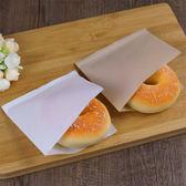 三角袋三明治甜甜圈面包牛皮紙隨手包