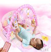 腳踏鋼琴嬰兒健身架器新生兒寶寶音樂游戲毯玩具CC4587『麗人雅苑』