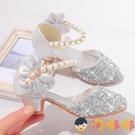 女童公主鞋主持人鋼琴演出皮鞋兒童高跟鞋禮服水晶鞋【淘嘟嘟】