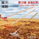 鬆土器 鬆土耙子農具釘耙農用工具翻土神器...