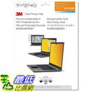 [美國直購] 3M Gold GPF12.5W9 金色 螢幕防窺片 15.5cm x32cm 12.5吋