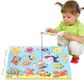 1-2-3歲半周歲小孩子男孩女寶寶益智木質磁性兒童童釣魚積木玩具·樂享生活館