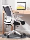 辦公椅舒適電腦椅家用會議室椅學生宿舍弓形...