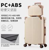 【99購物85折】韓版行李箱女小清新皮箱拉桿箱