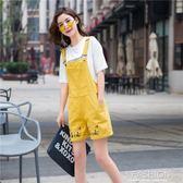 吊帶褲休閒背帶短褲女韓版寬鬆小個子可愛森女系2019新款夏寬管百搭-ifashion
