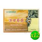 【長庚生技】長庚洋甘菊茶(25包/盒) x11盒 ~再加送1盒