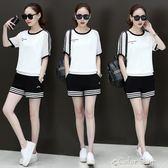 奎美運動服套裝女夏季短款跑步寬鬆韓版時尚大碼休閒兩件套新color shop