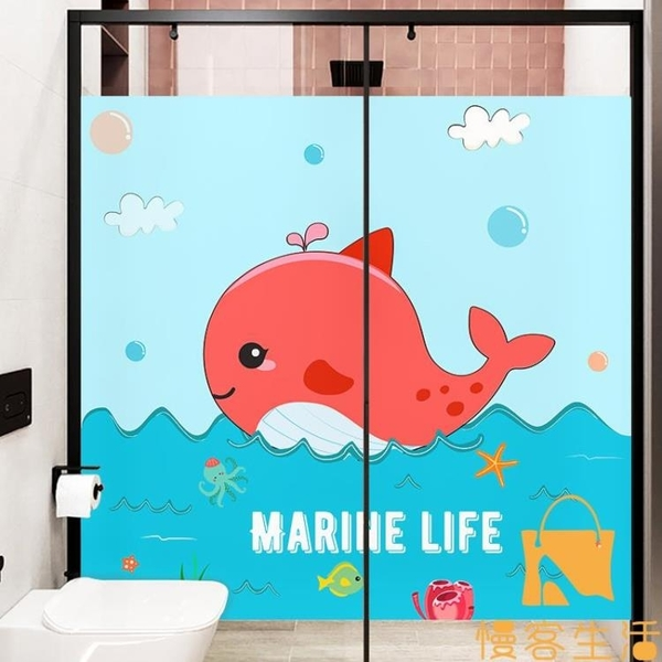 磨砂窗戶玻璃透光不透明浴室衛生間防走光貼紙防窺遮光墻紙【慢客生活】