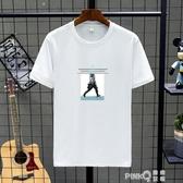 2020夏季新款男士短袖T恤打底衫純棉上衣服寬鬆潮流半袖體恤男裝 (pinkQ 時尚女裝)