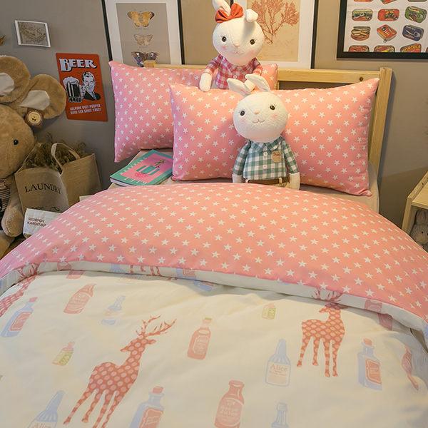 Deer and Beer 粉色星星 D3雙人床包+涼被四件組 四季磨毛布 北歐風 台灣製造 棉床本舖