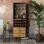 紅酒櫃紅酒櫃實木做舊工業風鐵藝餐邊櫃復古儲物櫃酒杯酒櫃美式鄉村風格LX春季新品