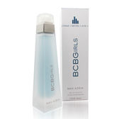 BCBG BCBGIRLS METRO都市魅力女性噴式淡香水 50ml【UR8D】