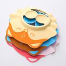 寶寶洗頭神器護耳洗頭帽可調節嬰兒童小孩幼兒防水洗澡洗髮帽浴帽 店慶降價