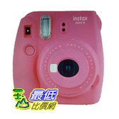 [COSCO代購] W119923 Fujifilm 富士馬上看相機 mini 9 (含底片10張)