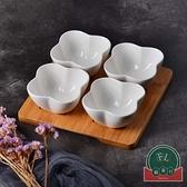3個裝 日式小吃碟子調味碟陶瓷點心碟味碟迷妳【福喜行】