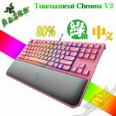 [ PC PARTY ] 雷蛇 Razer 黑寡婦 BlackWidow Tournament Chroma V2 綠軸 鍵盤