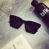 太陽眼鏡 同款太陽鏡女韓國小除號明星復古男大方框墨鏡【快速出貨八折鉅惠】