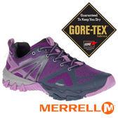 【MERRELL 美國】MQM FLEX女GORE-TEX多功能健行鞋『紫/深藍』77314 機能鞋.多功能鞋.登山鞋