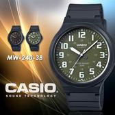 CASIO MW-240-3B 極簡時尚腕錶 MW-240-3BVDF 現貨 熱賣中!