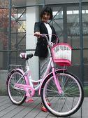 自行車女式通勤單車普通老式城市復古代步輕便成人公主學生男淑女CY 酷男精品館