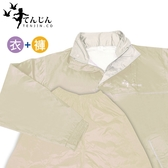 天神牌日式輕質二件式套裝風雨衣TJ-931(4XL號)(顏色隨機)