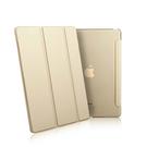 Apple iPad Air2三折絲紋折...