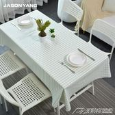 北歐桌布防水防燙防油免洗pvc塑料餐廳餐桌茶幾長方形臺布小清新  潮流前線