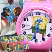 【3支郵寄免運】兒童卡通錶 迪士尼授權MIT 史迪奇冰雪奇緣鋼鐵蜘蛛人 ☆匠子工坊☆【UQ0001】