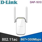 【南紡購物中心】D-Link 友訊 DAP-1610 無線訊號延伸器