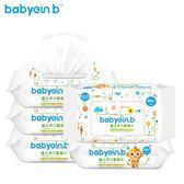 新生兒童專用濕紙巾寶寶嬰兒手口濕巾紙帶蓋