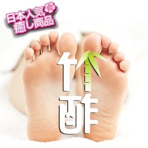 竹酢保健貼布(24入)
