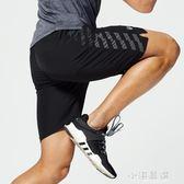 運動短褲男跑步健身褲夏季薄款休閒寬鬆馬拉鬆訓練五分籃球褲『小淇嚴選』