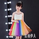 夏季小女孩兒童裝時尚七彩色連身裙子超仙女蓬蓬紗公主演出禮服潮 yu12824『紅袖伊人』