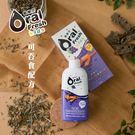 |新品上市| OralFresh-Kids 歐樂芬天然安心兒童漱口水-葡萄口味 200ml