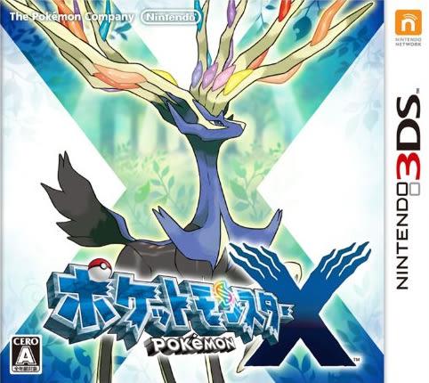 3DS 神奇寶貝 X(日版代購)