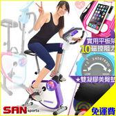 免運!!YA!奇摩子!飛輪式磁控健身車(超大座椅.按摩美臀墊)室內折疊腳踏車專賣店【SAN SPORTS】