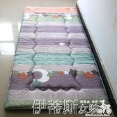 床墊學生床墊折疊宿舍單人0.9m米加厚海綿榻榻米防潮兒童地鋪床褥睡墊 LX 【時尚新品】