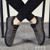 英倫皮鞋 透氣男鞋子韓版潮流男士皮鞋英倫休閒鞋百搭板鞋男鞋潮鞋 伊鞋本鋪