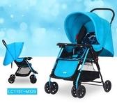 小龍哈彼 嬰兒推車可坐可躺輕便可折疊兒童手推車LC115T  麻吉鋪