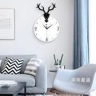 掛鐘北歐創意客廳鹿頭掛鐘簡約時尚鐘錶時鐘臥室靜音石英鐘現代玄關錶xw