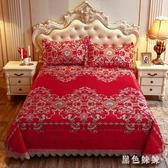 歐式大紅冰絲涼席三件套可水洗機洗蕾絲花邊床單款1.8m床夏季席子 aj13305『黑色妹妹』