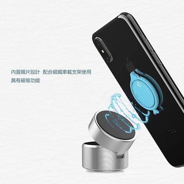 華碩索尼小米華為Oppo蘋果HTC三星Vivo 手機指環扣 可愛卡通 指環支架多功能粘貼式 磁吸指環手機扣