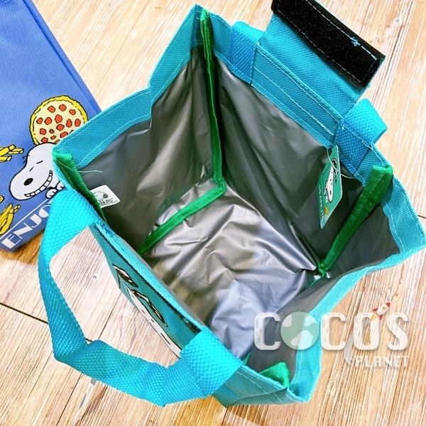 正版 史努比 SNOOPY 船型保溫便當袋 手提袋 提袋 收納袋 保冷袋 美食款 COCOS DK280