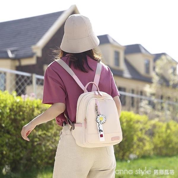 牛津布雙肩包女2021新款韓版尼龍百搭旅行防水超輕背包書包大容量 全館新品85折
