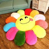 【雙11】地板可愛女孩屁墊椅墊花朵客廳坐墊坐墊子家用臥室凳子加厚懶人折300