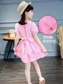 週年慶優惠-洋裝 童裝女童夏裝新款兒童裙大童洋氣裙子公主裙夏季女孩裙